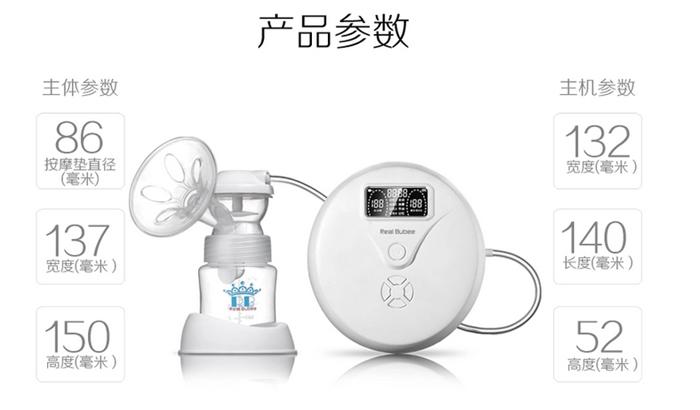 Avent молокоотсос электрическая грудь насос полипропилен материал младенцы соска всасывания молоко грудь кормление грудь насос