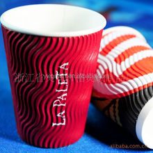 10oz hot coffee cups, ripple paper coffee cups, 8oz ripple paper cups china supplier
