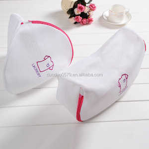 Lingerie Bags for Laundry Garment Blouse Hosiery Stocking Underwear Bra clothing storage bag
