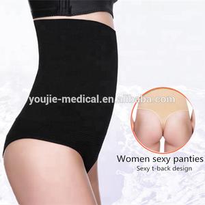 3e19e603bf6 Underwear Women Free Samples