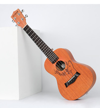 ANDREW <span class=keywords><strong>Mogano</strong></span> 21.24.26 pollici blu ukulele scultura all'ingrosso ukulele