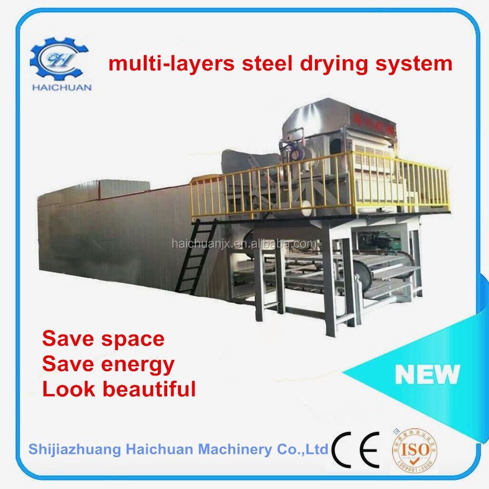 Fully Automatic Recycled Paper Egg Tray paper quail egg tray forming making machine egg tray machine