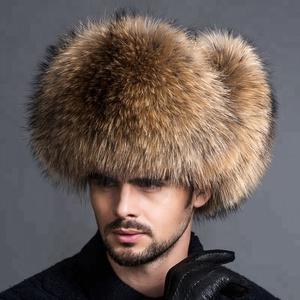 China Mens Fur Hats 6fb6be9e5902