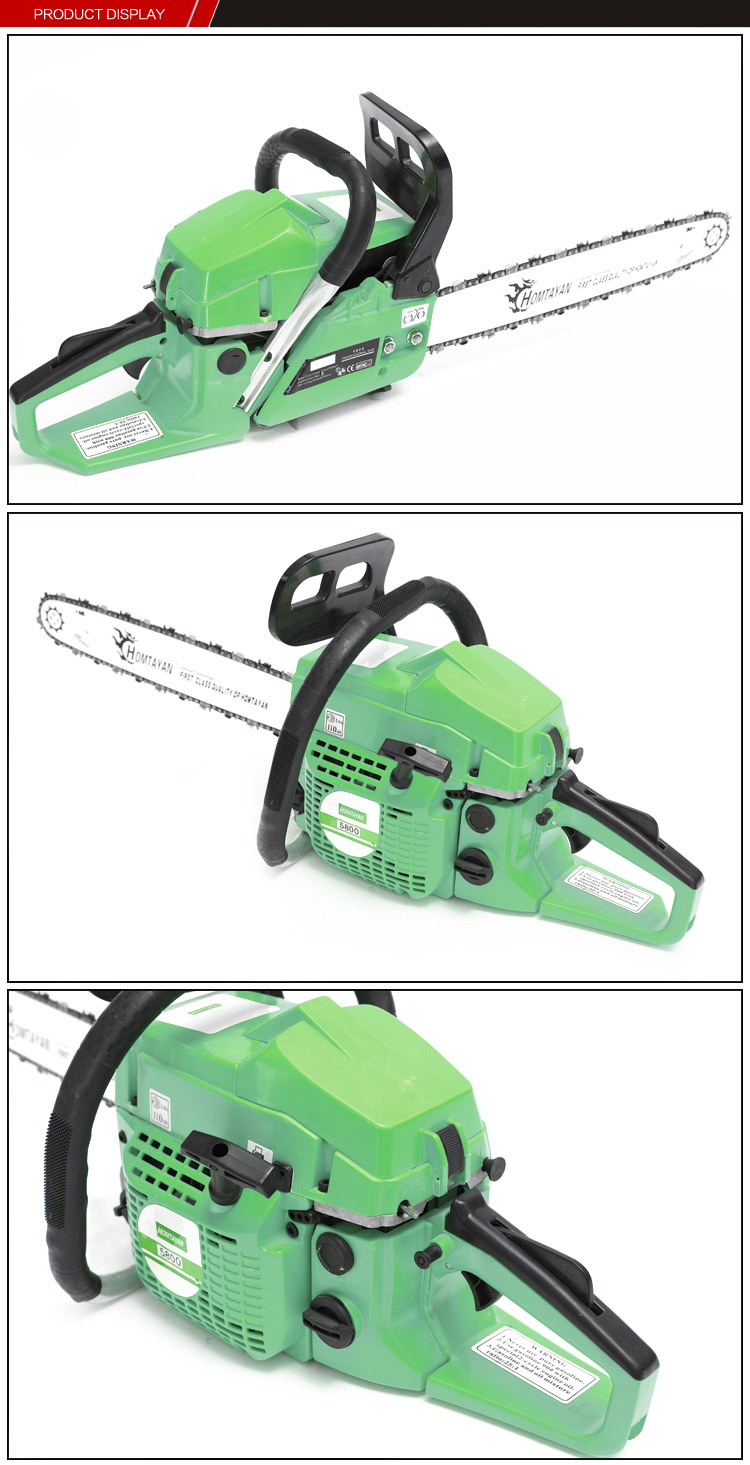 Super Durable Chain Saw 5800 Poulan Chainsaw Parts File Schematic 1 03