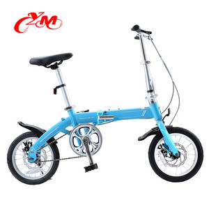 Alibaba hot sale China folding bike/easy to carry aluminum folding bikes for sale/20 inch folding bike for adult