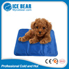 New fashion waterproof chilli dog bed,cooler dog bed on sale