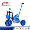 Steel frame and easy ride baby pedal stroller bicycle/kid outdoor children tricycle/foam tire for baby tricycle