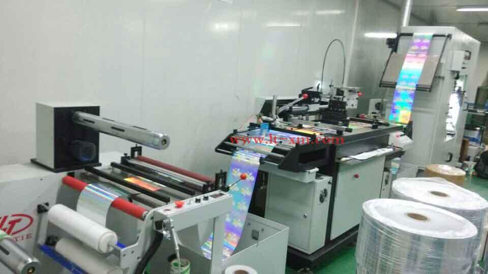 Heat Transfer Film Printer Water Transfer Printing