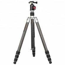 Manfrotto hot sell light weight carbon fiber tripod