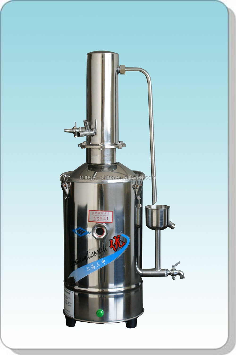 Water Distillation Equipment ~ Laboratory water distillation apparatus for sale buy