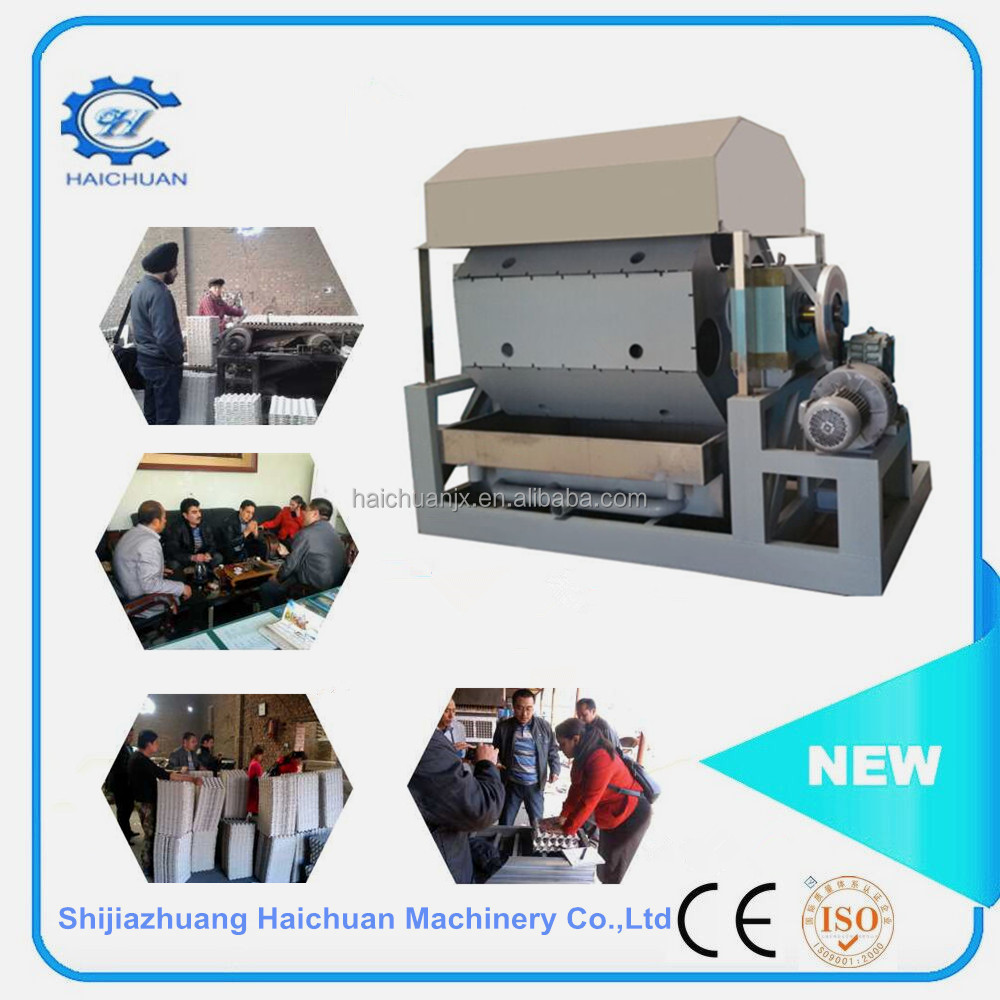 pulp moulding machine for egg tray China