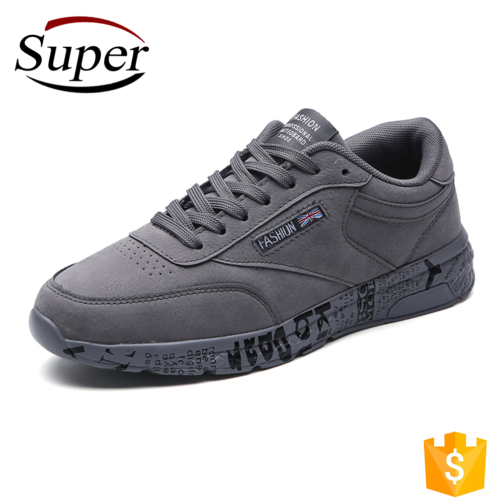 Wholesale Men'S Shoes In China Sneakers Sport Casual New Model Shoes Men