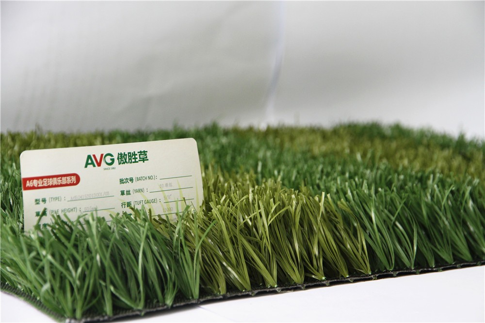 China Supplier Water-saving Plastic Artificial Grass Lawn Grid ...