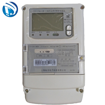 Superior Quality Hack A Digital Wonder White Box Gprs Remote Electric Meter  - Buy Hack A Digital Electric Meter Wonder,White Meter Box,Gprs Remote