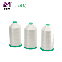 High quality 150D/3 polyester thread manufacturers