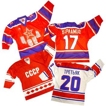 soviet hockey jersey - allusionsstl.com d497b9bf365