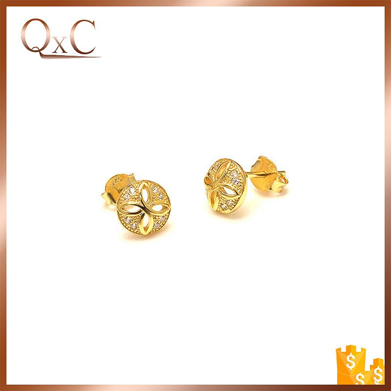 2 Gram Gold Beautiful Designed Women Earring,Simple Gold Earrings ...