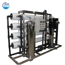 Hot new products for 2017 fiberglass 5T / H effluent water treatment plant