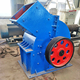Low price easy operation gold ore hammer mill for sale in India