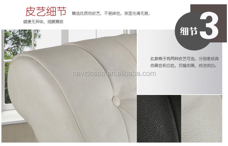 QC1 Living Furniture Sex Sofa Chair Leisure Chair