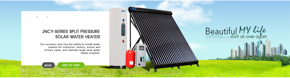200 Liters Split Pressurized Double Copper Coils Solar Water Heater, Heat  Pipe Solar Heating System