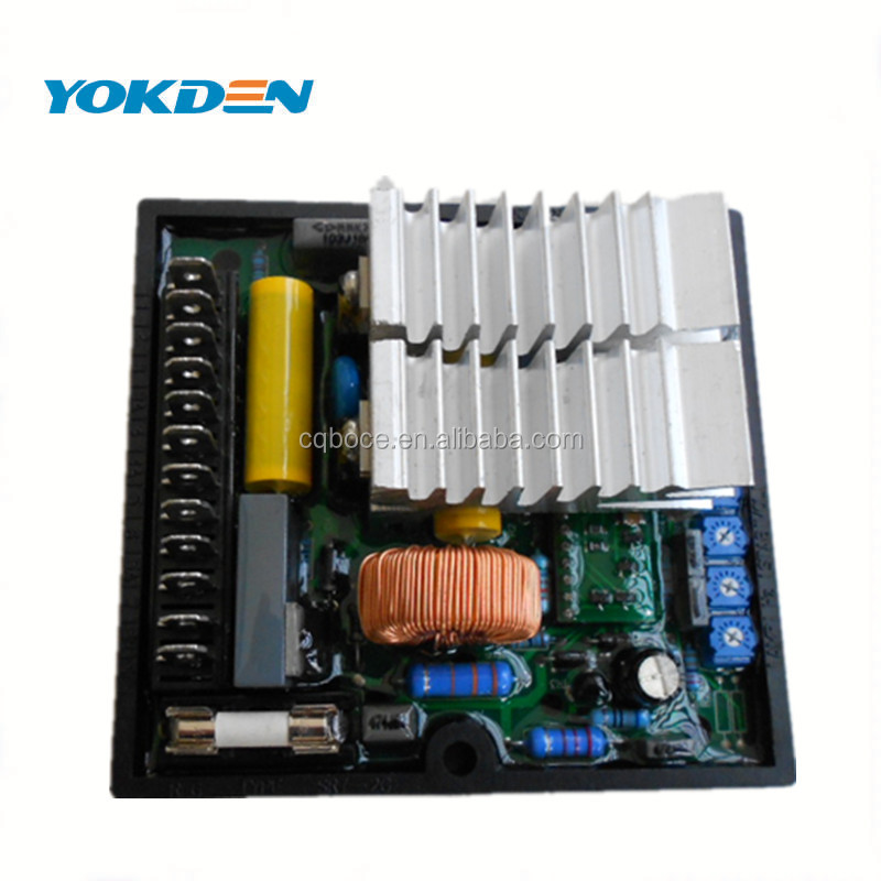 sr7 2g avr sr7 2g avr suppliers and manufacturers at alibaba com rh alibaba com