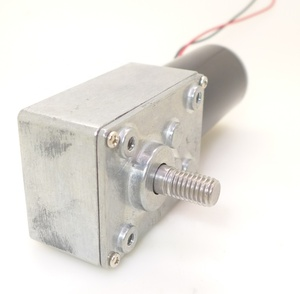 Strong Magnetic 12V 24V Dc Worm Gear Motor 4058 with screw shaft