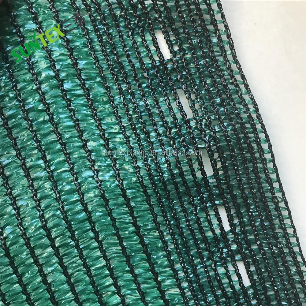 1M WIDE 50/% SHADE NETTING WIND BREAK x 50 METRE LONG NET SHADING