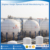 CIMC HONTO 6000CBM Propane Gas Spherical Tank 3000Ton LPG Storage Spherical Tank