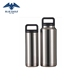 Premium double wall vacuum stainless steel bottle, powder coated insulated stainless steel water bottle