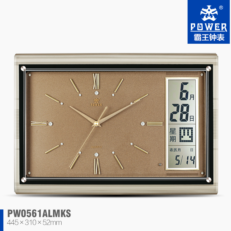 Battery Operated Square Clock Led Clock Wall Clock Led 2014 Hot