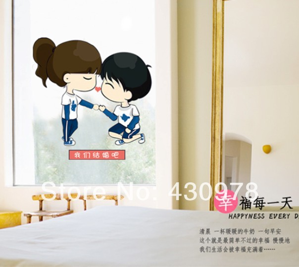 New Arrive QZ1196 Free Shipping Young Love Couple Icecream Heart Removable PVC Wall Stickers <font><b>Elegant</b></font> <font><b>Home</b></font> <font><b>Decoration</b></font> Gift