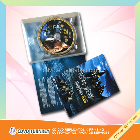 Gift box packaging dvd kit