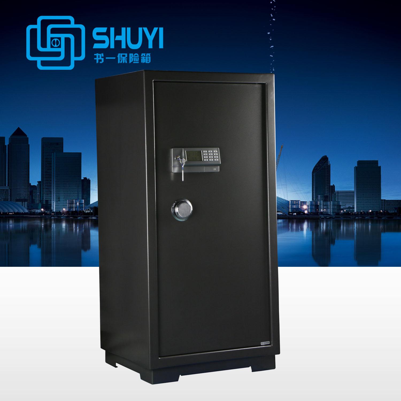Vault Safe With Big Lcd Digital Lock 2017