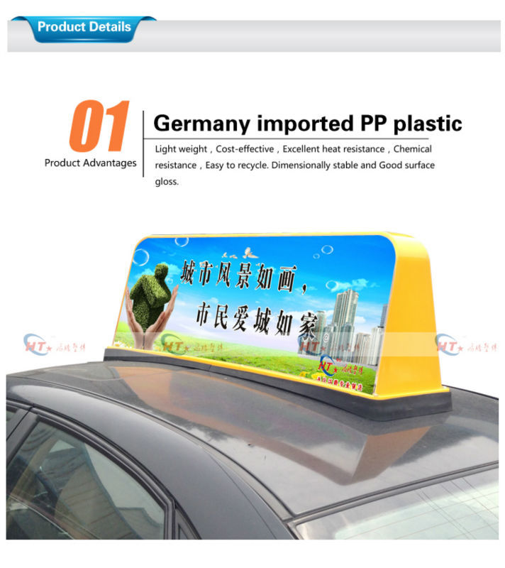 2015 New Hot Sale Manufacturer Advertising Product Ht Taxi Lamps ...
