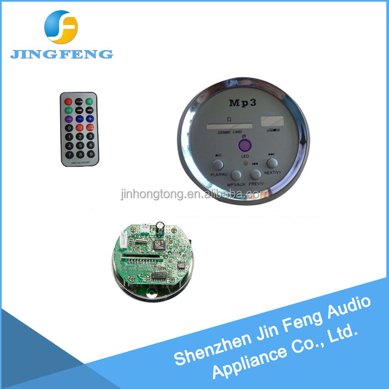 Car MP3 player FM MPX receiver18FM SD/MMC with dvd player circuit usb 15v 12v mp3 circuit panel