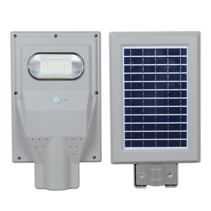 ALLTOP 30w 60w 90w IP65 waterproof integrated all in one solar street light