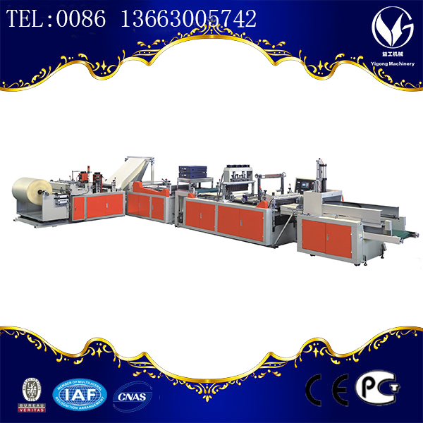 flat yarn extrusion line, PP/PE Flat Yarn Making Machine, woven bag making equipment