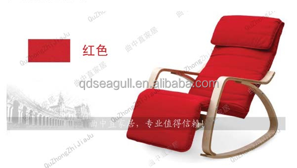 Bentwood Rocker, Bentwood Rocker Suppliers And Manufacturers At Alibaba.com