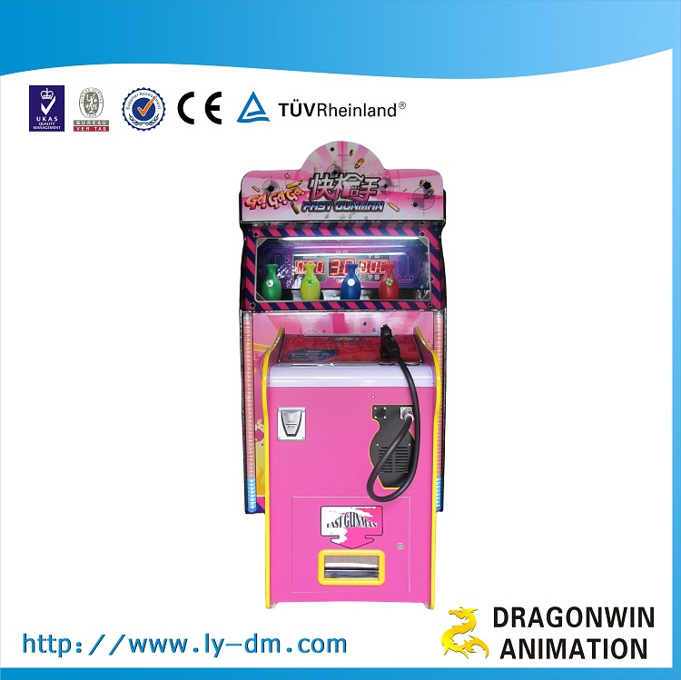 2016 most popular Dragonwin Fast Gunman new product 2016 profit 4D laser shooting targets simulator arcade games