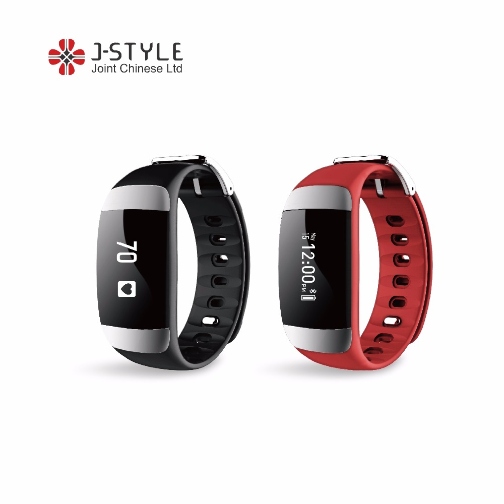Bluetooth activity tracker pulse heart rate monitor wristband solar pedometer
