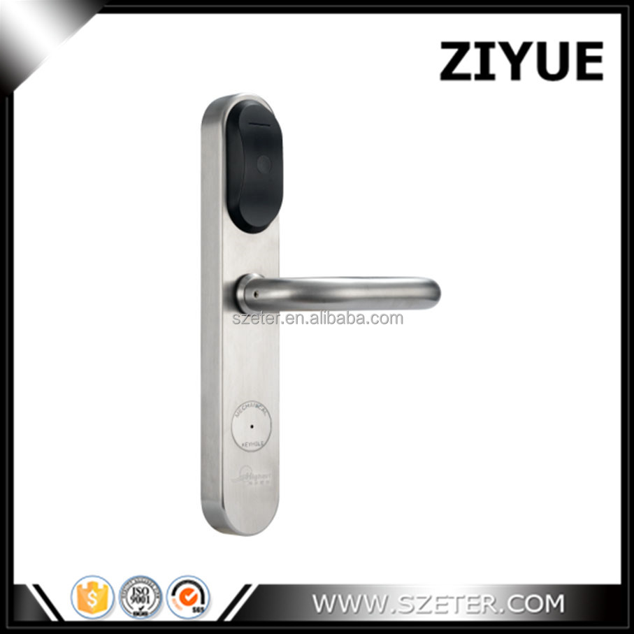 Five star european standard mortise hotel lock