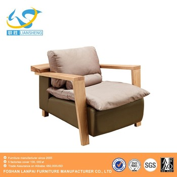 Modern Cheap Living Room Furniture Ash Solid Wood And Frabic