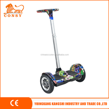 A8 10inch wheel 250w*2 36v 4.4ah self balancing two wheeler electric scooter