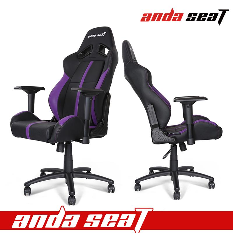 Black Purple Leather Pvc New Design Executive Racing Car