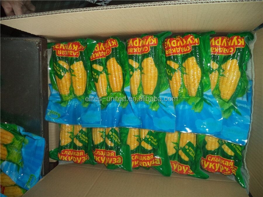 2017 New crop vacuum packed two pieces sweet corn
