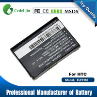 shenzhen supplier battery gb t18287 2000 Aelf0160 for HTC S1/S500/S505/P3450/P3452/XV6900/s700