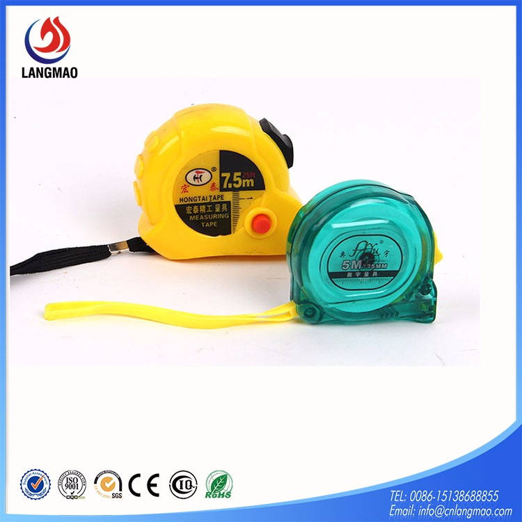 7.5m high quality magnetic tape measure