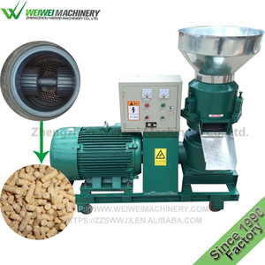Weiwei feed processing large scale poultry feed mill granulator machine