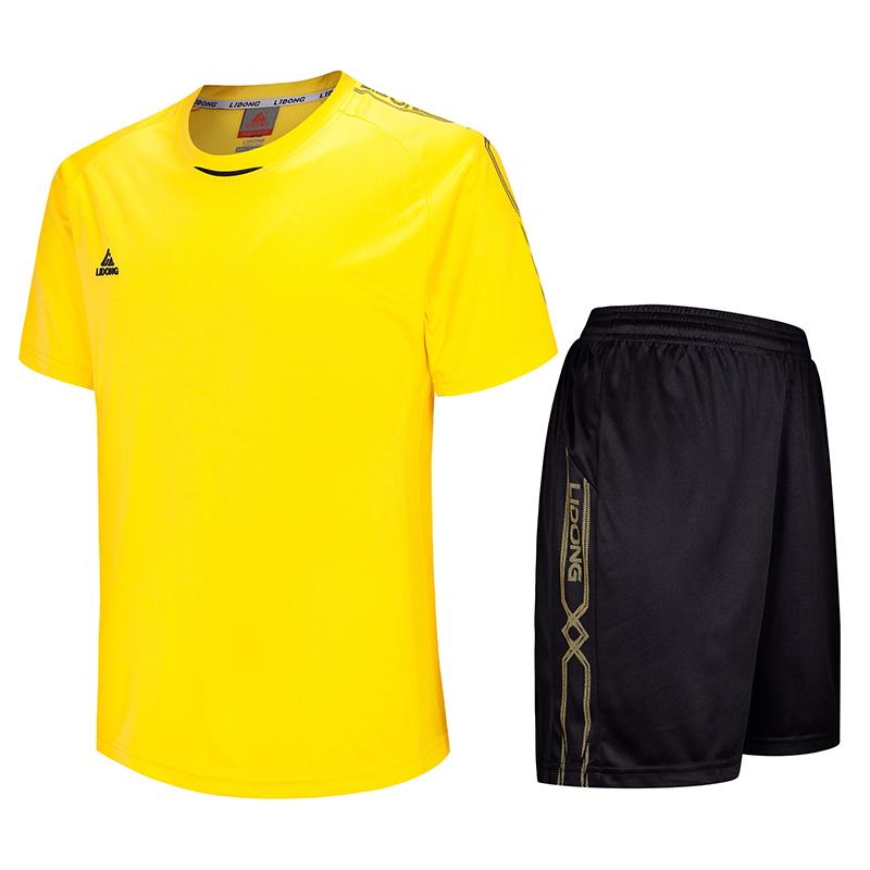 62be5498780 China Football Shirt Design, China Football Shirt Design Manufacturers and  Suppliers on Alibaba.com